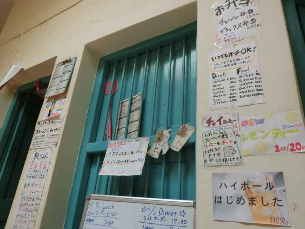 壁に日本語でメニュー