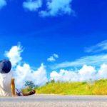 自由な一人旅