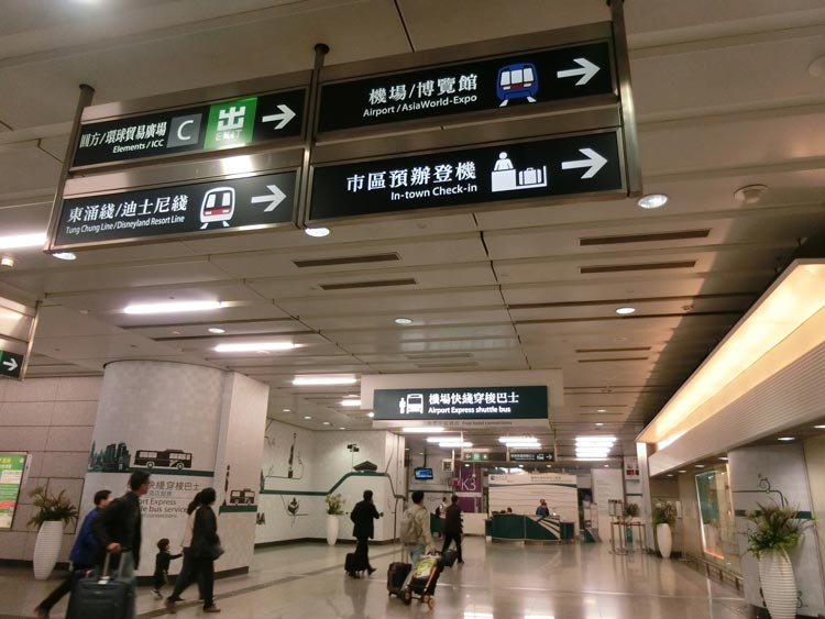 カオルーン駅